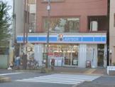 ローソン 木場二丁目店
