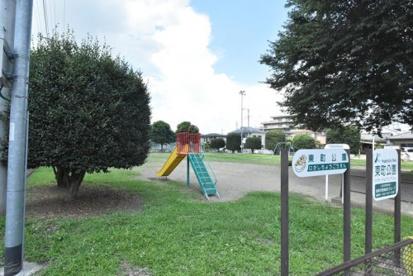 東町公園の画像1