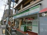 ファミリーマート鈴屋大島二丁目店