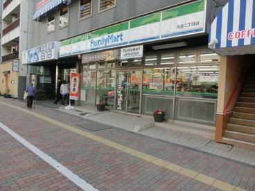 ファミリーマート月島二丁目店の画像1