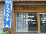 株式会社高橋商店