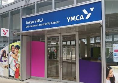 YMCAキャナルコート保育園の画像1