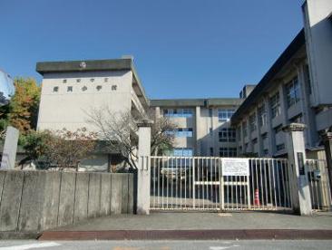 高知市立長浜小学校の画像1