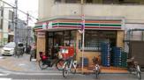 セブン‐イレブン 墨田押上1丁目店