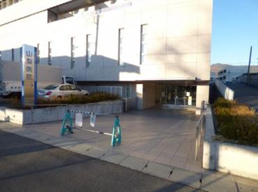 独立行政法人地域医療機能推進機構山梨病院の画像2