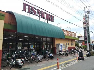 いちやまマート・塩部店の画像1