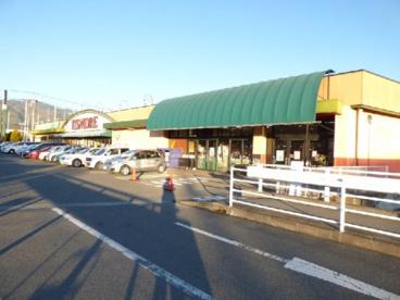 いちやまマート・塩部店の画像2