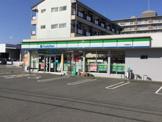 ファミリーマート高知高須新町店