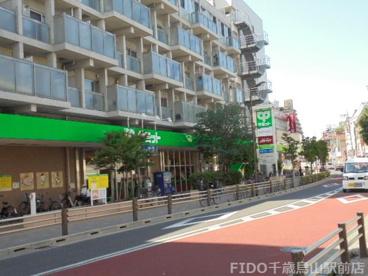 サミットストア芦花公園駅前店の画像1