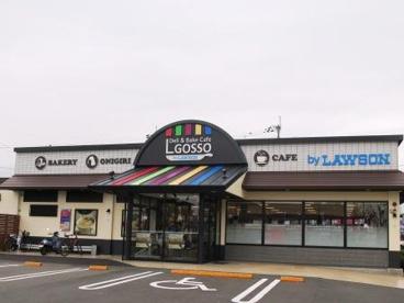 ローソンLOGOSSOたかそね店の画像1