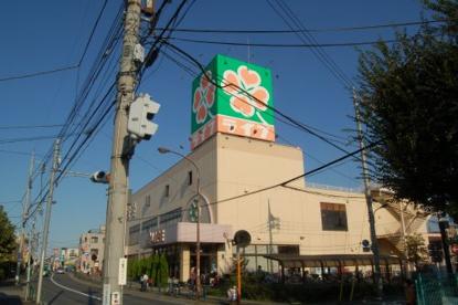 ライフ土支田店の画像1