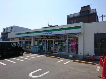 ファミリーマート土支田二丁目店の画像1