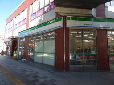 ファミリーマート甲府駅北口店の画像1