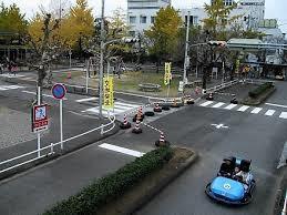 比島交通公園の画像1