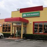 モスバーガー高知インター店