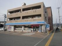 ローソン高知栄田町店