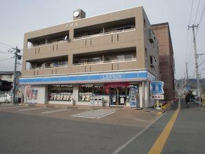 ローソン高知栄田町店の画像1