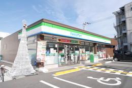ファミリーマート高知愛宕町1丁目店の画像1