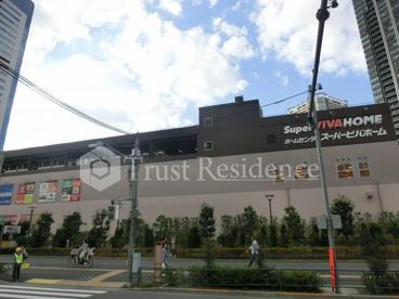 スーパービバホーム 豊洲店 生活館の画像1