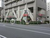 赤札堂 清澄店