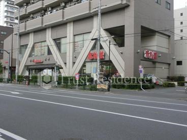 赤札堂 清澄店の画像1