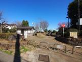 学園原っぱ公園