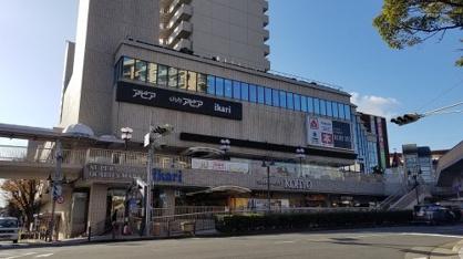 KOHYO 逆瀬川店の画像1
