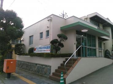 井上内科小児科医院の画像1