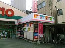 (株)オスカー(クリーニング)オギノ朝日店