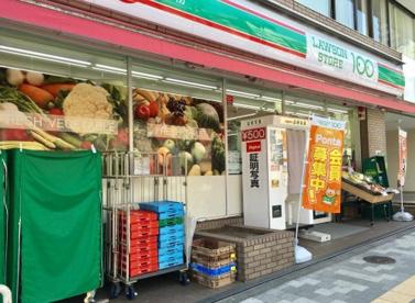 ローソンストア100 新宿早稲田通店の画像1