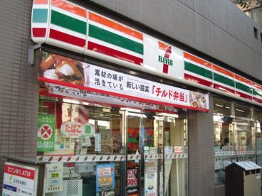 セブン‐イレブン 市谷柳町店の画像1