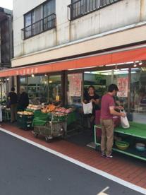 ㈲八百関商店の画像1