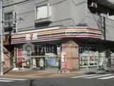セブン-イレブン 墨田押上2丁目東店