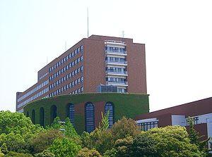 近畿大学医学部附属病院の画像1