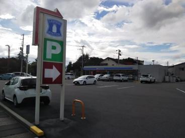 ローソン 昭和西条小前店の画像1