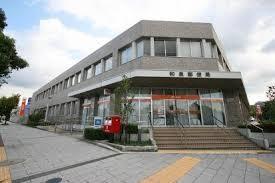 和泉郵便局の画像1