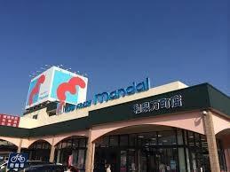 (株)万代 和泉万町店の画像1