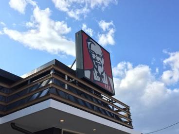 ケンタッキーフライドチキン甲府東店の画像1