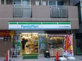 ファミリーマート代々木上原駅前店