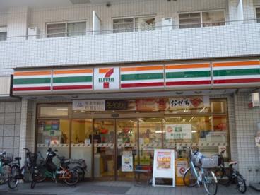 セブン‐イレブン 代々木上原駅前店の画像1