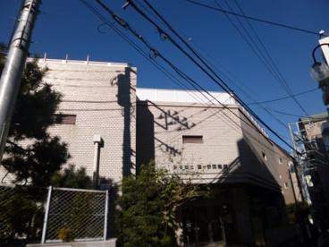 富ケ谷図書館の画像1