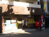 渋谷富ケ谷一郵便局