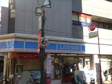 ローソン 富ヶ谷一丁目店の画像1