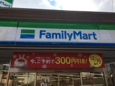 ファミリーマート 中津三丁目店の画像2