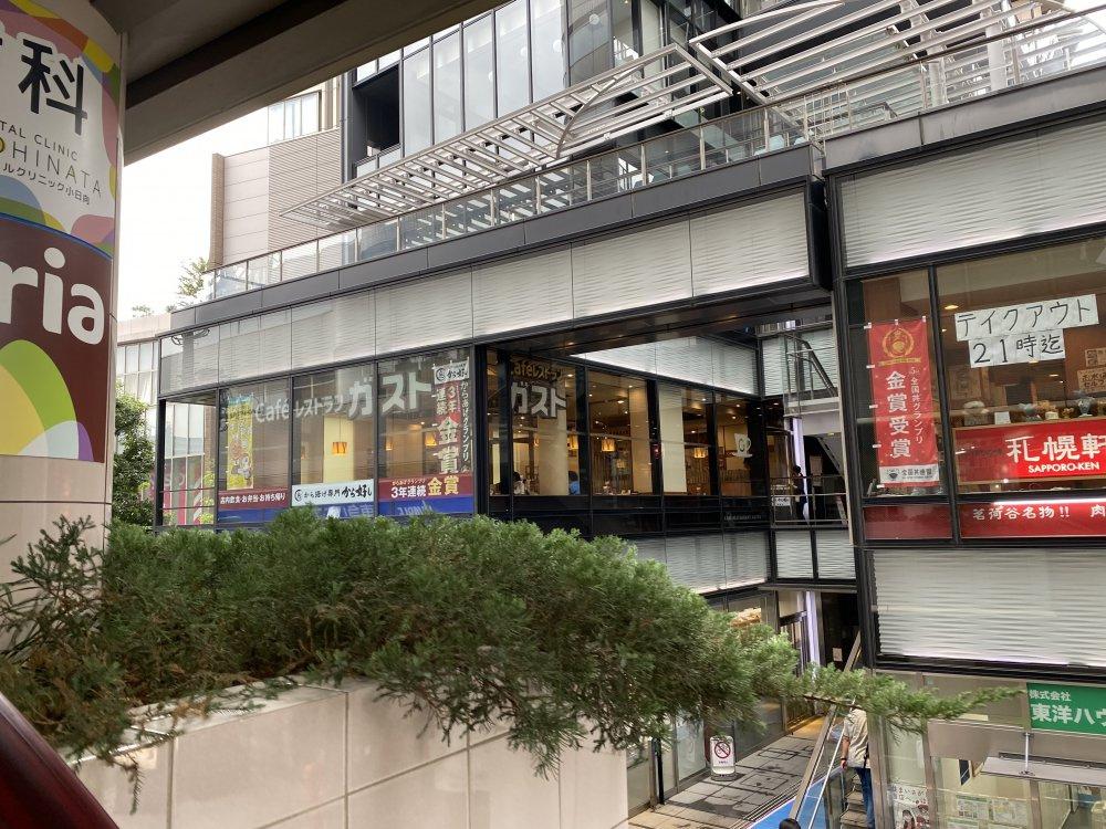 ガスト 茗荷谷駅前店
