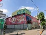 旬鮮食品館カズン亀戸店