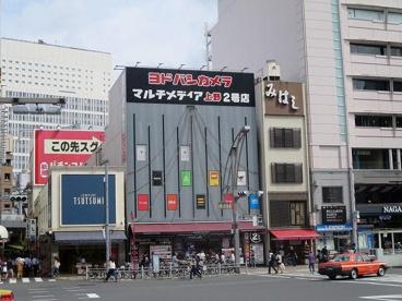 ヨドバシカメラマルチメディア上野2号店の画像1