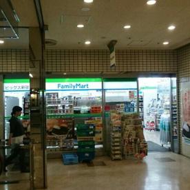 ファミリーマートビッグス新宿ビル店の画像1