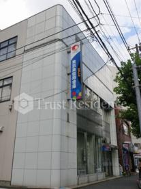 東京東信用金庫 住吉支店の画像1