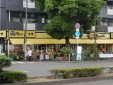 肉のハナマサ 住吉店